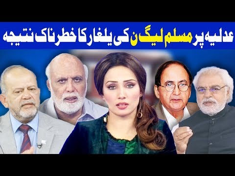 Think Tank With Syeda Ayesha Naaz - 3 February 2018 - Dunya News