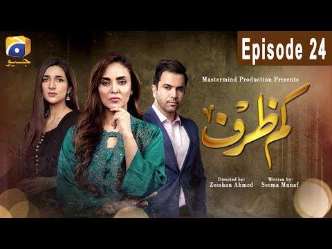Kamzarf - Episode 24 | HAR PAL GEO