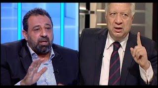 مجدي عبد الغني: «أنا مش جبان .. بس بخاف من مرتضى منصور» .. فيديو