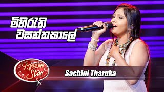 Sachini Tharuka | මිහිරැති වසන්තකාලේ | Dream Star Season 10 Thumbnail