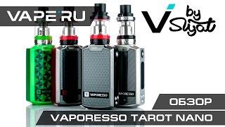 Электронная сигарета Vaporesso Tarot Nano. Обзор от VAPE`RU<