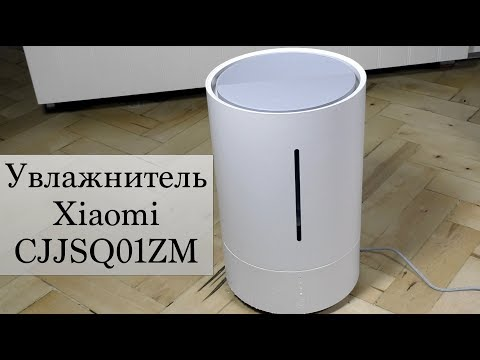0 - Зволожувач повітря
