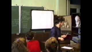 Урок методики преподавания ИЗО в начальных классах. Японская живопись. Соколова Е.Н. 1992 год.