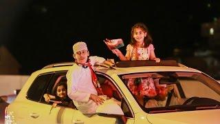 Oman celebrates His Majesty Sultan Qaboos bin Said