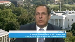 ما هي خيارات أوباما العسكرية في سوريا؟
