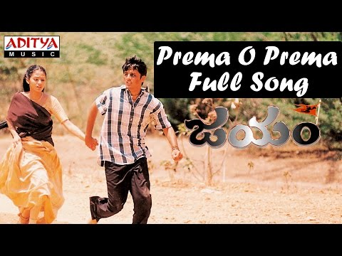 Prema O Prema Full Song II Jayam Movie II Nithin, Sadha