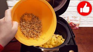 Нереально вкусный куриный суп Все перемешали и в мультиварку Готовлю для близких 7 дней в неделю