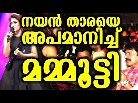 നയൻ താരയെ അപമാനിച്ച് മമ്മൂട്ടി | nayanthara insulted by mammootty