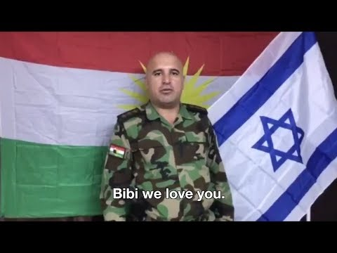 US Puppet Kurds Allying Closer to Israel