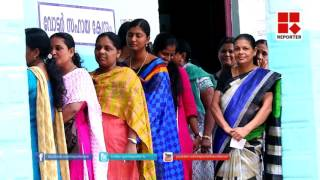 Election 2016: A review from Idukki district