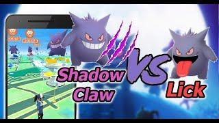 Shiny Gengar Raid & Shadow Claw vs Lick | Pokemon GO