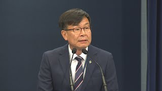 """김상조 """"부동산대책 소진 안했다…모든 수단 동원할 것""""…"""