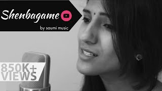 Modern Shenbagame Ilayaraaja Cover - by Saumi S..mp3