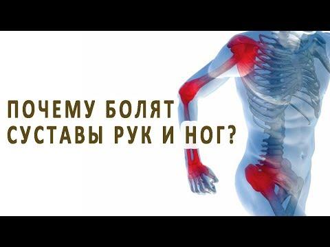 Почему ночью болят суставы