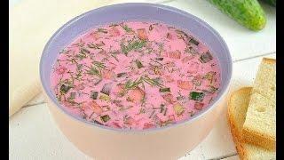 Холодный свекольный суп. Рецепт.