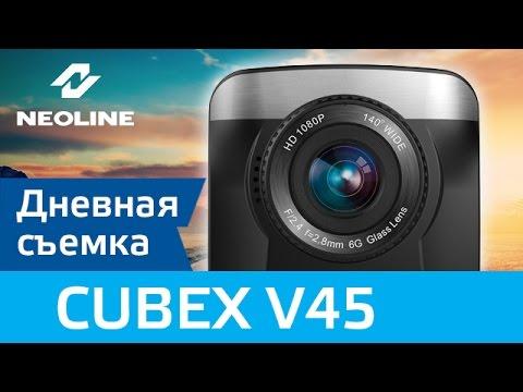 Neoline Cubex V45