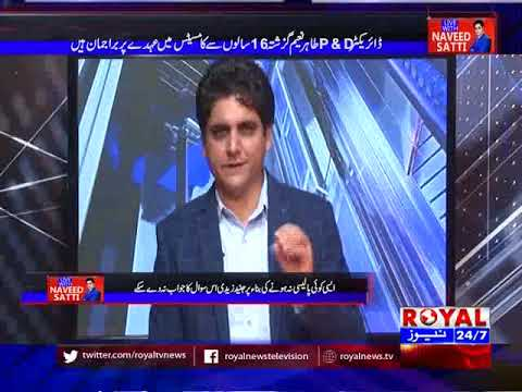 Live With Naveed Satti 7 October 2017 Part 1