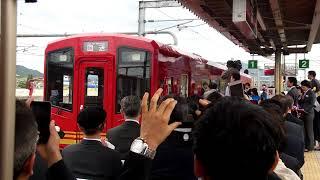 京都丹後鉄道宮福線新型車両KTR300形気動車宮津行き一番列車福知山駅到着