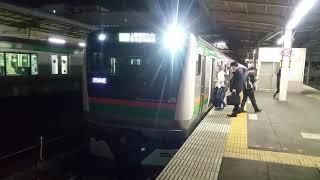 上野東京ラインE233系 + E231系 大宮進入~発車
