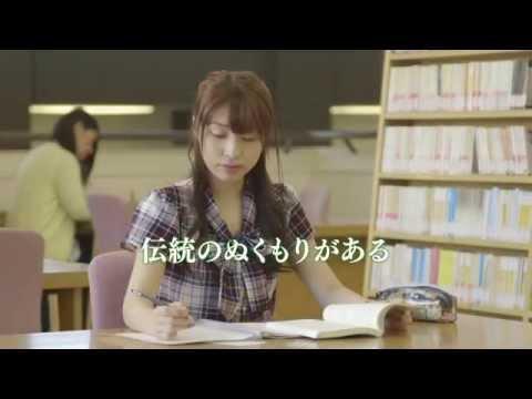 椙山 女 学園 大学 図書館