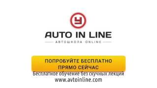 Экзамен пдд в гаи онлайн якутск(Рейтинг автошкол нарьян-мар / Скачать симулятор вождения автомобиля вологда / Игры симулятор вождения 3д..., 2016-02-04T11:03:43.000Z)