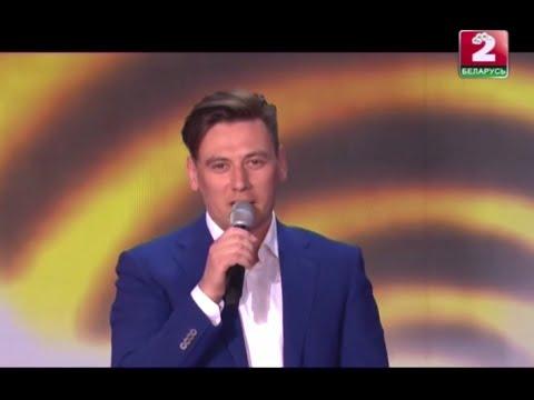 Клип Руслан Алехно - Я подарю тебе любовь