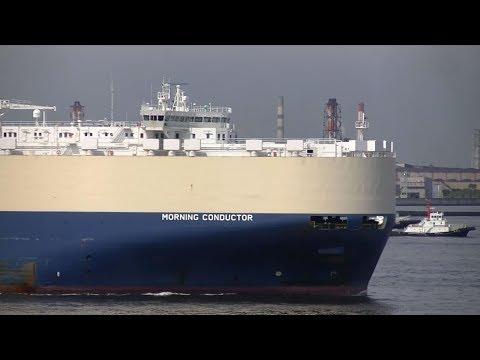 Shipspotting Tokyo Bay - July 29th, 2017