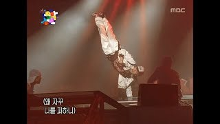 SE7EN - Passion, 세븐 - 열정, Music Camp 20040814