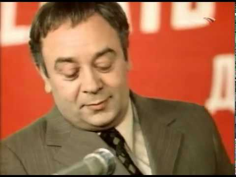 """Отрывок из к/ф """"Врача вызывали?"""",  Ленфильм, 1974 год"""