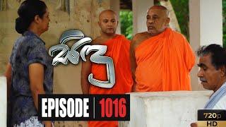Sidu | Episode 1016 02nd July 2020 Thumbnail