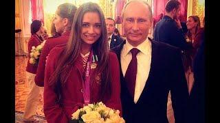 Срочно!!! - Путин ПОМЕНЯЛ Кабаеву на новую «спортсменку»!!!