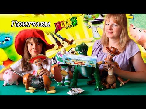 История игрушек 4 / Let's Play / Играем вдвоем