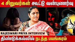 Rajeswari Priya Latest Interview | Dindigul