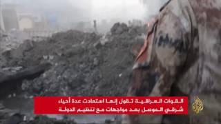 تقدم للقوات العراقية بشرق الموصل وسط اشتباكات عنيفة