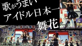 歌がうまいアイドル日本一決定戦 2014.09.04 うますぎるアイドルは誰だ...