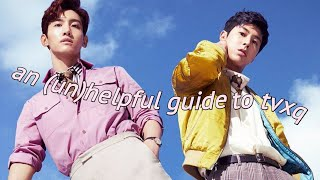 an (un)helpful guide to tvxq!