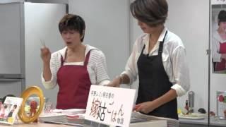 2015年11月2日、「平野レミと明日香の嫁姑ごはん物語」出版イベントで(...