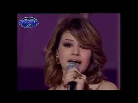 bous el wawa mp3