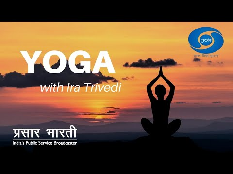 Yoga For Children  | Yoga With Ira Trivedi | Children Yoga Part - 1