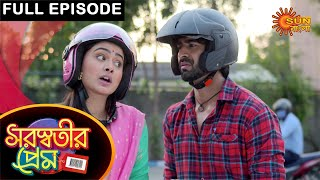 Saraswatir Prem - Full Episode 16 May 2021 Sun Bangla TV Serial Bengali Serial
