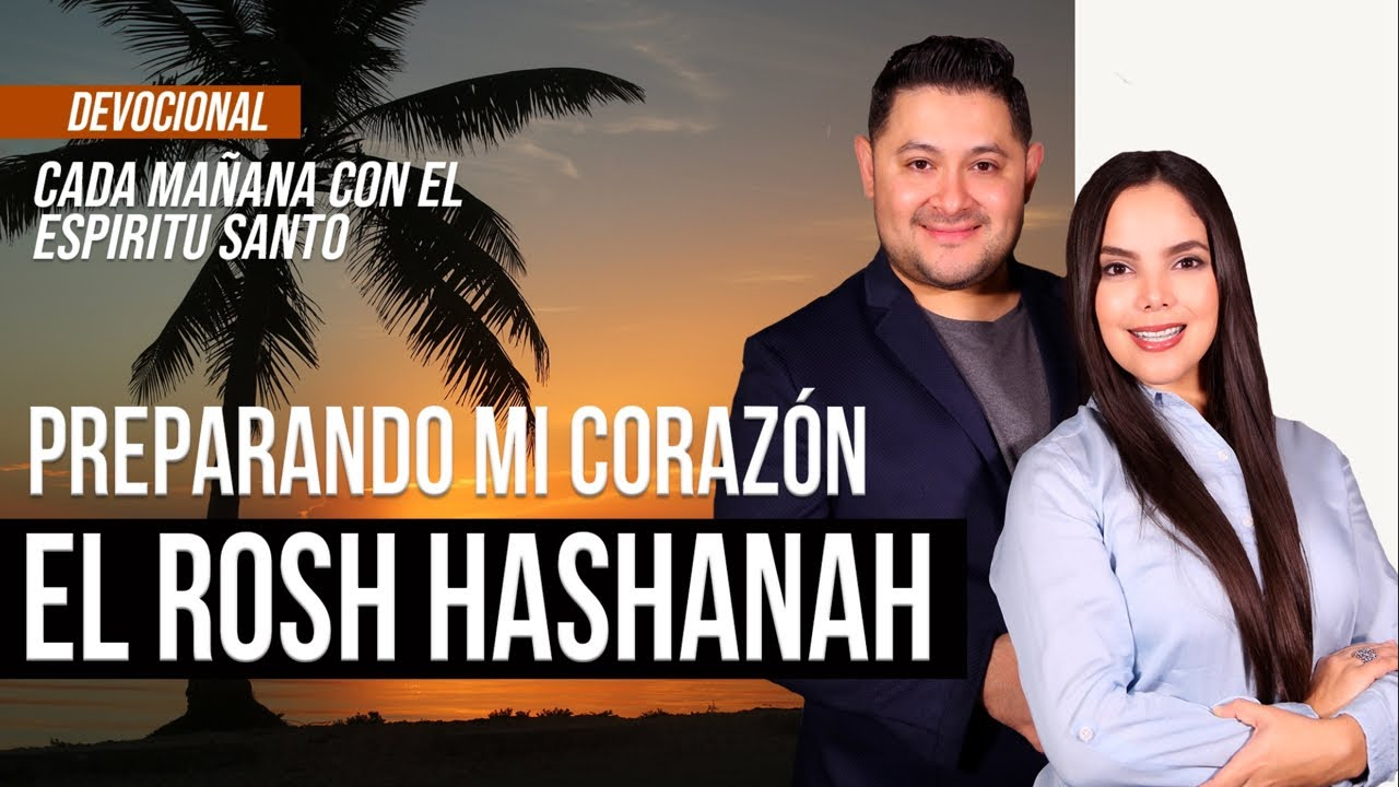 PREPARÁNDOME PARA EL ROSH HASHANAH