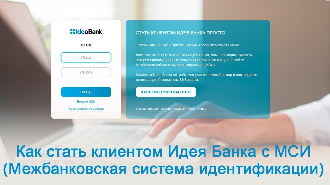 Офис банка ренессанс кредит петербурге