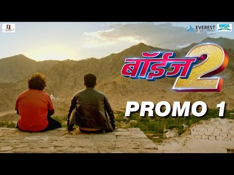 Boyz 2 - Promo 1 | New Marathi Movies 2018...