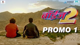 Boyz 2 Promo 1 | New Marathi Movies 2018 | Vishal Devrukhkar | Avadhoot Gupte | 5th Oct