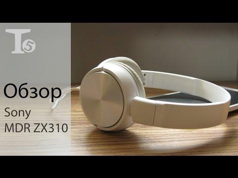 Sony MDR ZX310 Распаковка и не большой обзор.