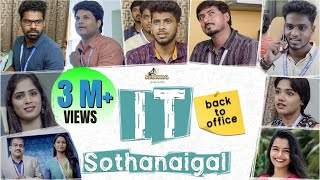 IT Sothanaigal | Back to Office