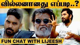 Exclusive Interview with Actor Lijeesh
