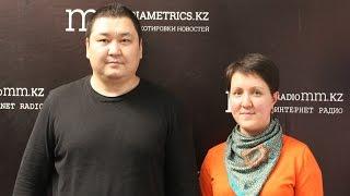 Gambar cover Казахстанское общество - неравенство и идентификация. Мадина Нургалиева