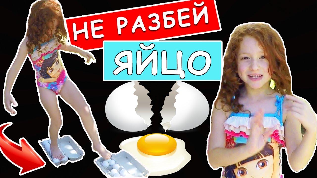 Сдавила яйца по яйцам фото 73-325