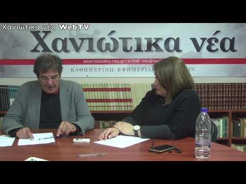 Γιάννης Σαρρής - Υποψήφιος Δήμαρχος Χανείων